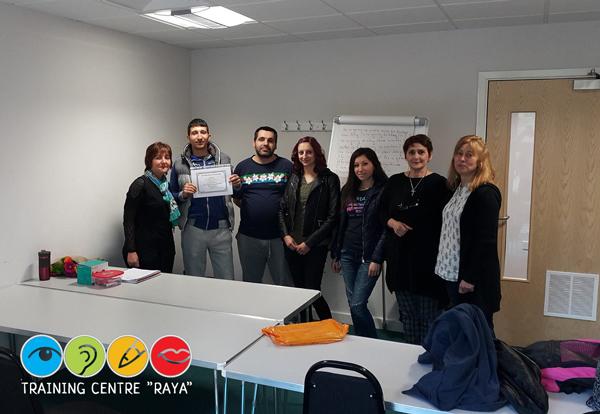 курсове по английски език в Лондон